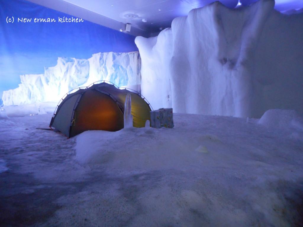 Klimahu-arctic-tent